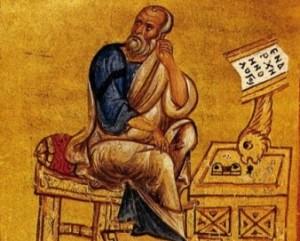 Святой апостоли и евангелист Иоанн Богослов