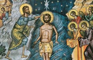 Навечерие Богоявления. После литургии