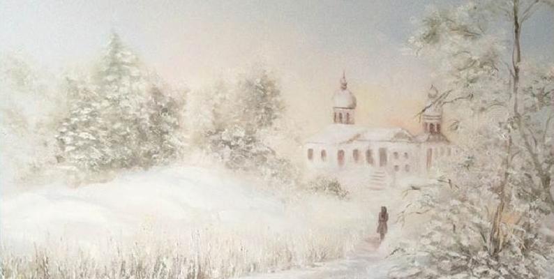Фрагмент картины Дорога в храм. Зимний пейзаж. Наталья Жданова