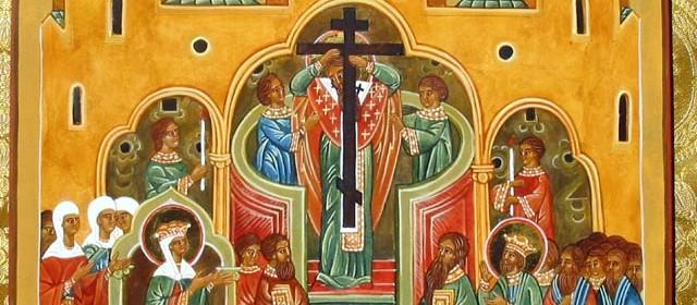 Отдание праздника Воздвижения Животворящего Креста Господня
