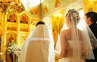 О браке