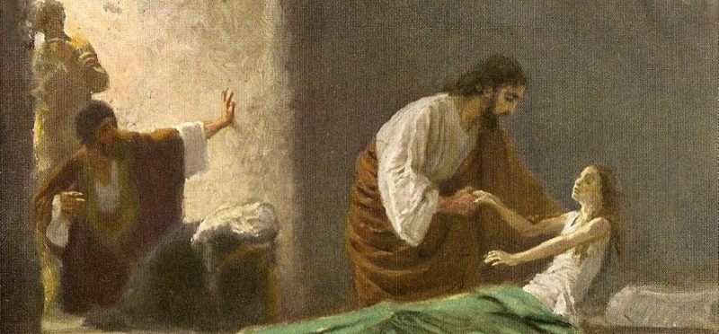 Ляйнвебер Р. Воскрешение дочери Иаира